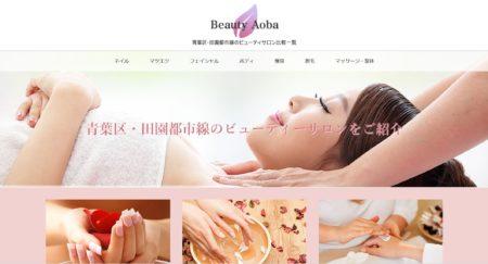Beauty Aoba